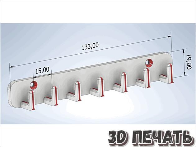 3D модель маленькой вешалки для пальто