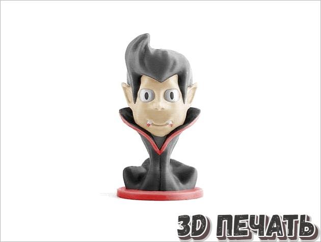 3D модель крошечного вампира