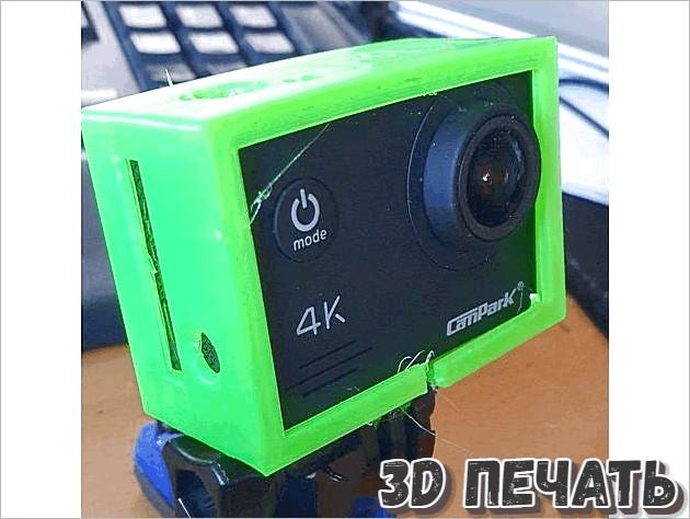 """Чехол """"GoPro"""" для экшн-камеры"""
