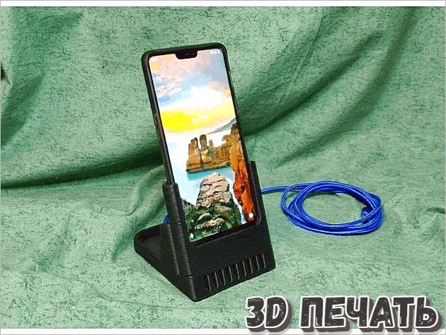 3D модель держателя для OnePlus 6