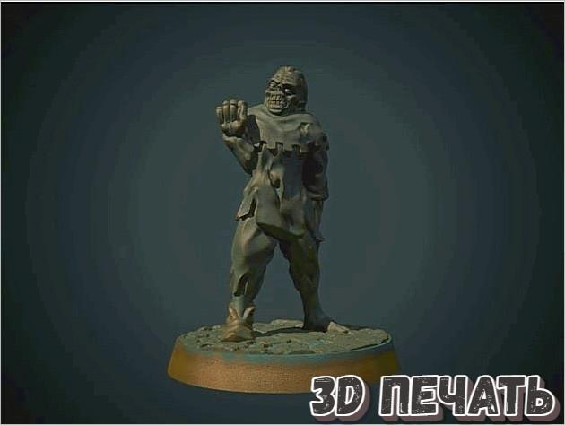 3D модель зомби