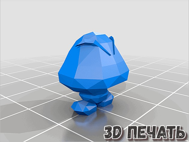3D Гумба
