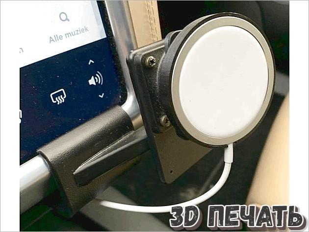 Адаптер Magsafe Brodit (iPhone 12 / mini / Pro)