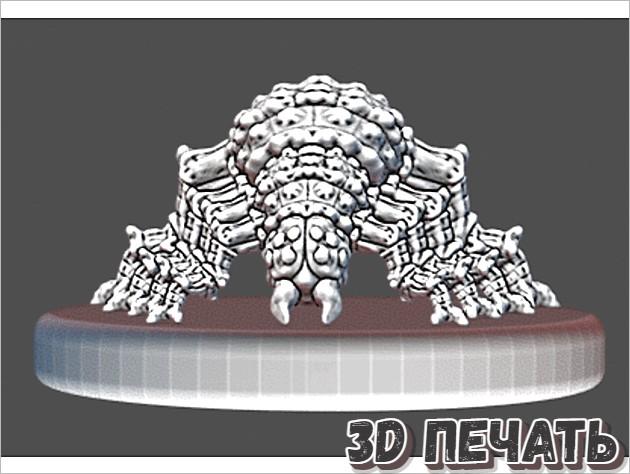 Королева пауков в 3D