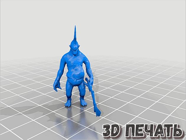 3D модель троля