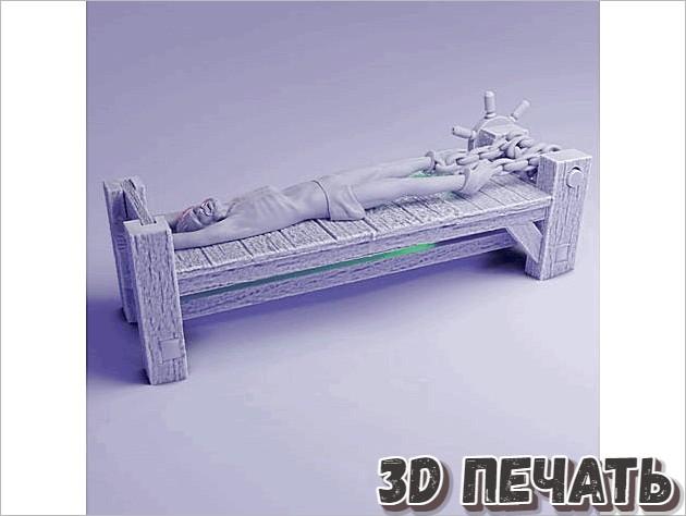3D модель жертвы пытки