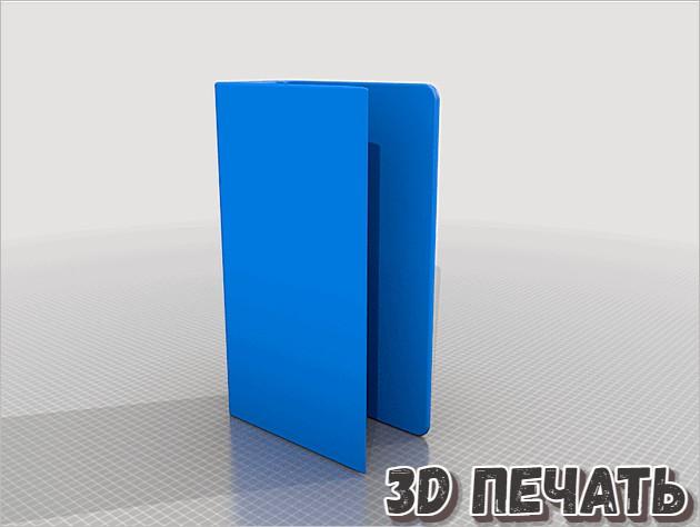 3D модель подставки для монитора