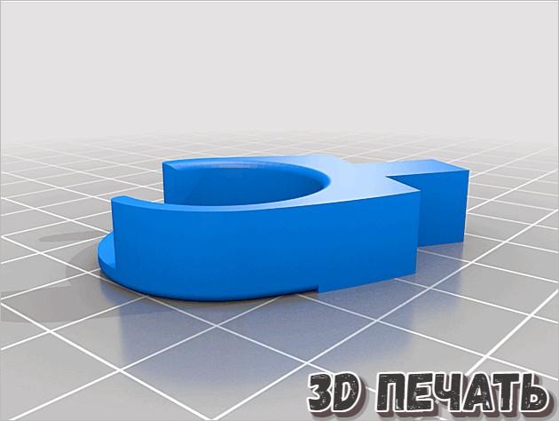 3D Держатель катушки