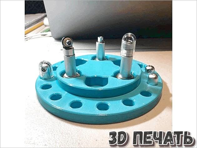 Подставка для инструментов в 3D
