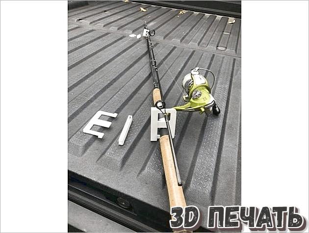 Зажимы для удочки в 3D