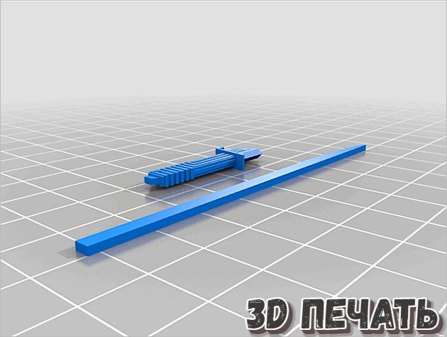 Меч тьмы в 3D