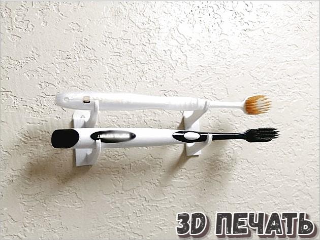 Держатель для зубных щеток на стене