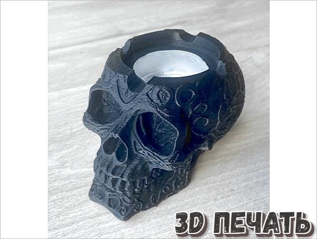 Пепельница с кельтским черепом в 3D