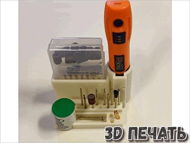 3D модель лотка для инструментов и бит