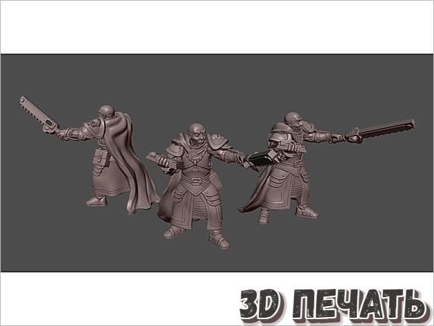 Священники Министорума в 3D