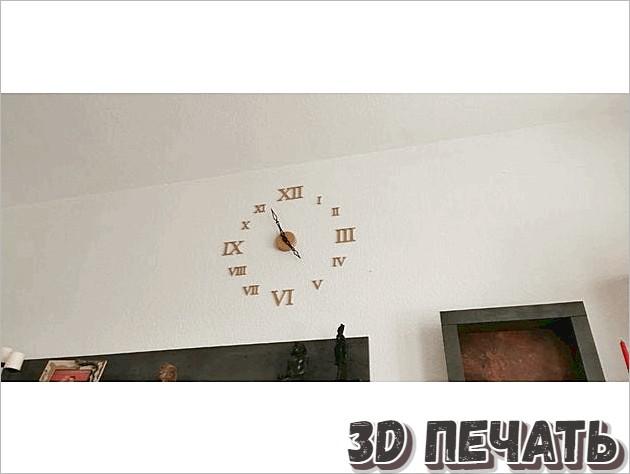 Римские настенные часы в 3D