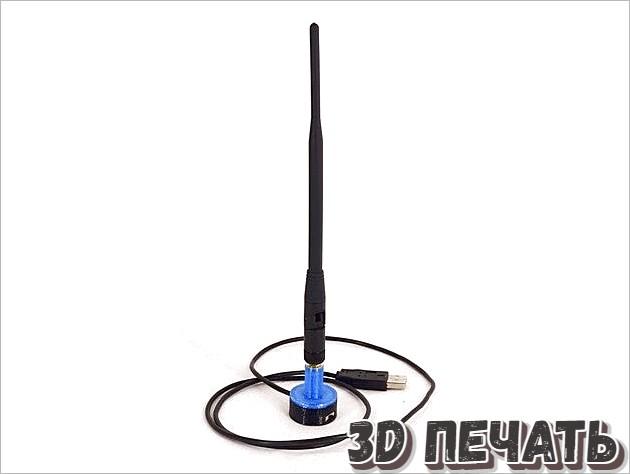 Модель антенны Bluetooth
