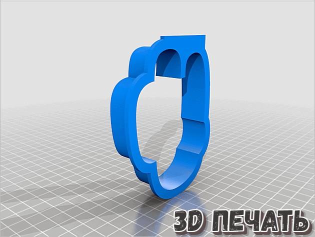 Формочка для печенья в 3D