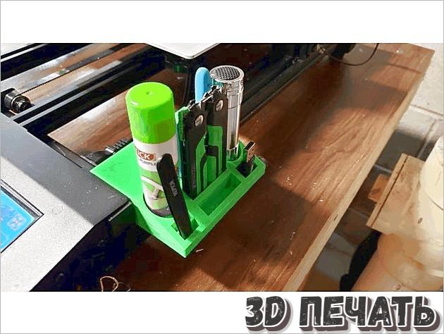 Корзина для рельсов 40x20 мм