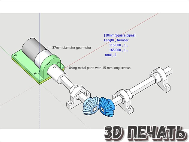 Квадратная труба 10 мм