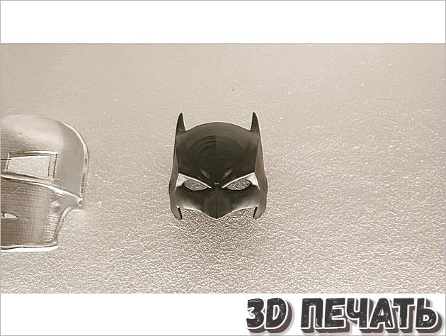 Маска Бэтмена в 3D