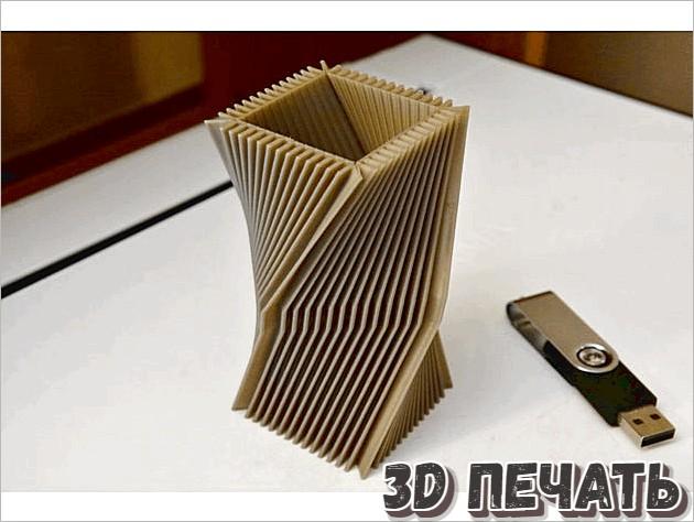 3D модель уникальной вазы