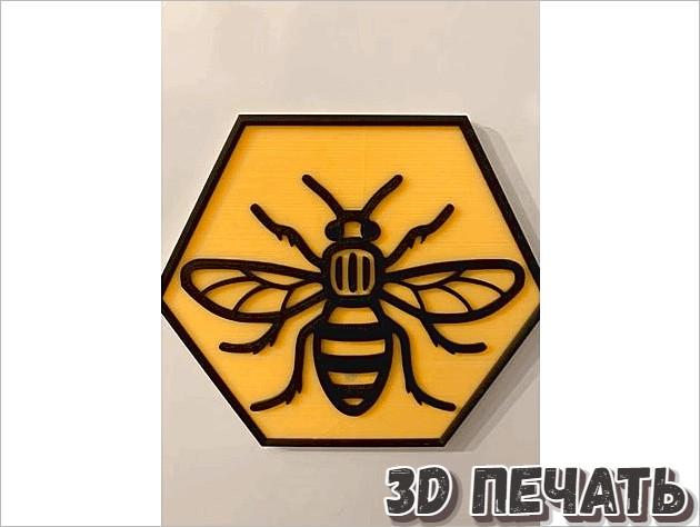 Манчестерская пчела в шестиугольнике
