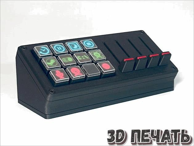 MIDI Stream Deck на базе Arduino