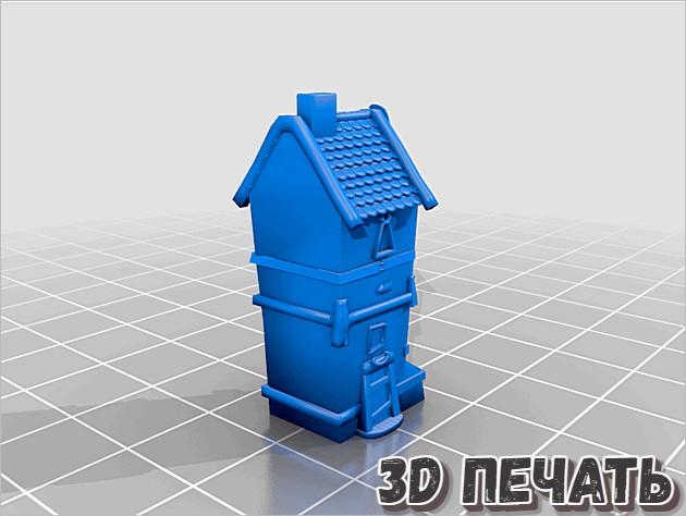 Мультяшный дом в 3D