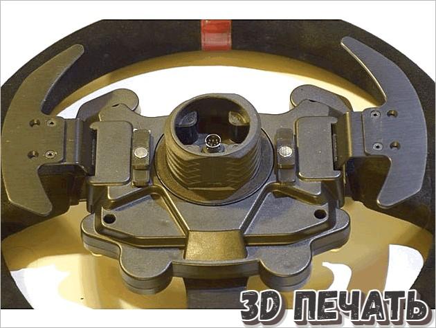Модифицированное быстросъемное магнитное крепление