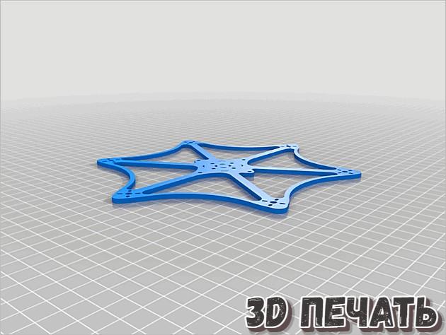 3-дюймовая шестигранная рама с навесом