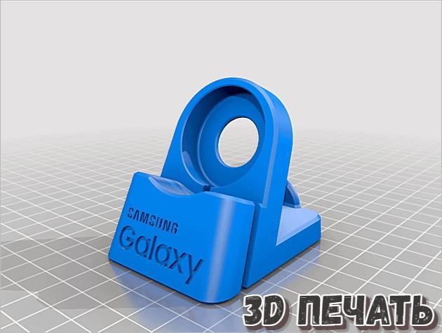 Зарядное устройство для Galaxy Watch 3