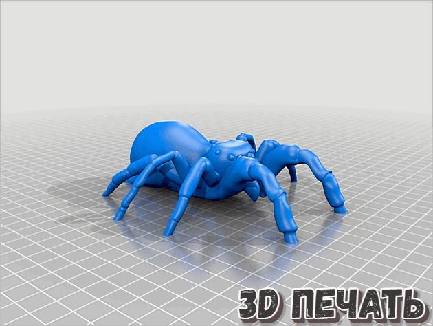 3D модель светящегося паука