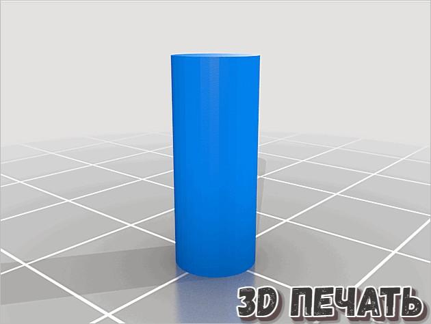 "Корабль Дредноут класса ""Лукрехалк"" СНГ"