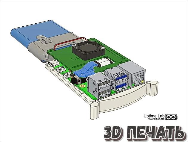 Детали для монтажа в стойку Raspberry Pi 4 2U