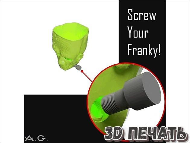 3D Фрэнки