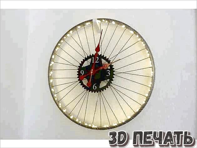 Настенные часы на ободе велосипеда