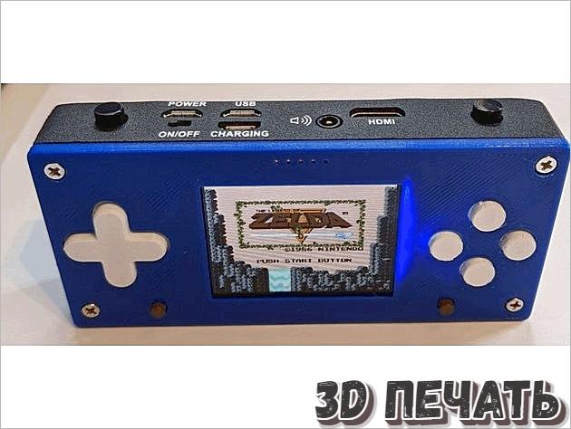Лицевая панель и d-pad для GamePi20