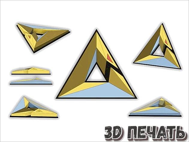 Триугольник