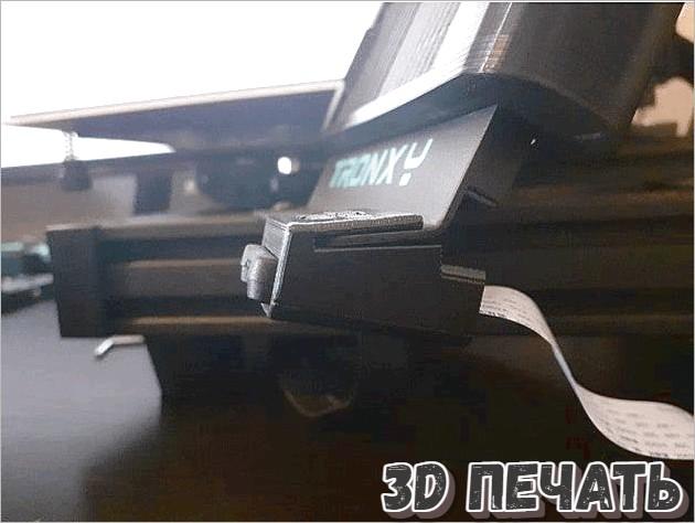 Удлинитель для карт micro SD