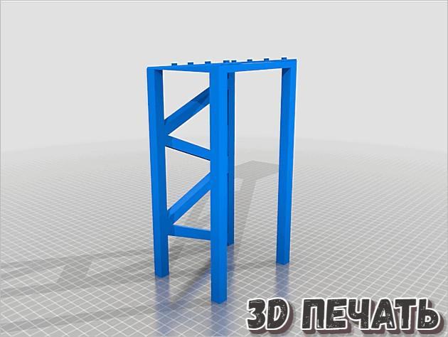 3D модель подставки для специй