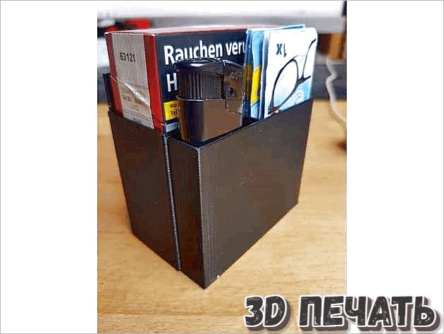 3D модель ящика для сигарет
