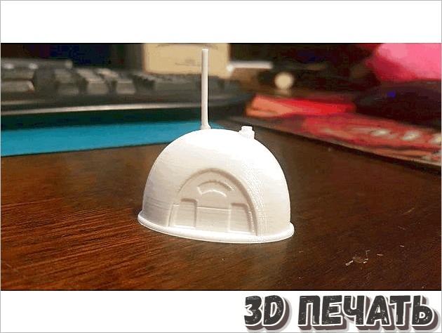 3D портальное радио