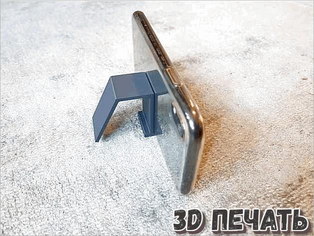 3D модель крепления телефона на телевизор