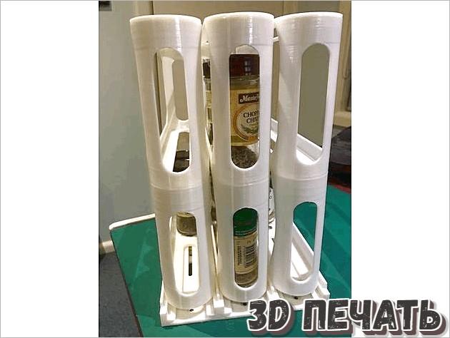 Стойка для специй в 3D