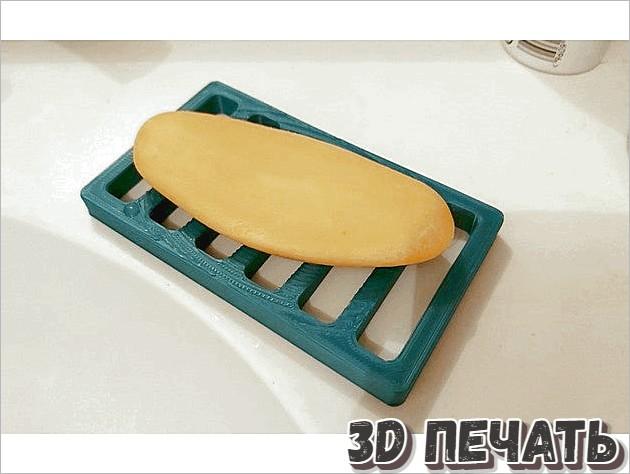 3D модель подставки для мыла