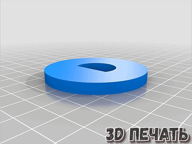 3D модель подноса для покера