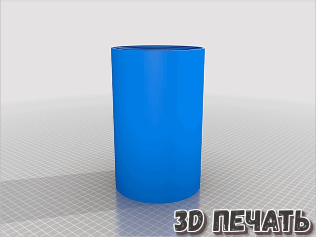 3D модель пылесоса 3018