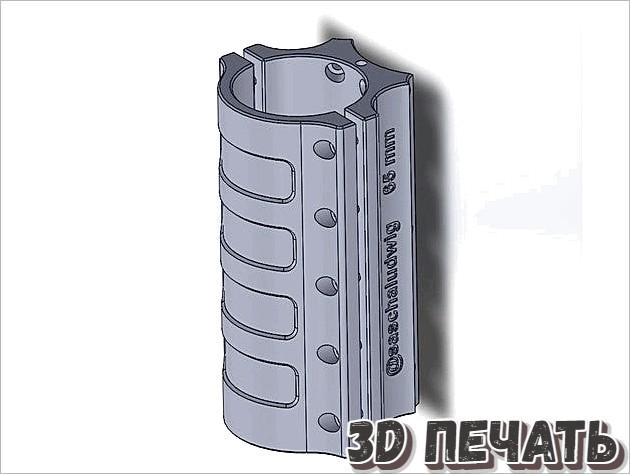 Крепление для инструмента MPCNC Primo (25 мм, F)