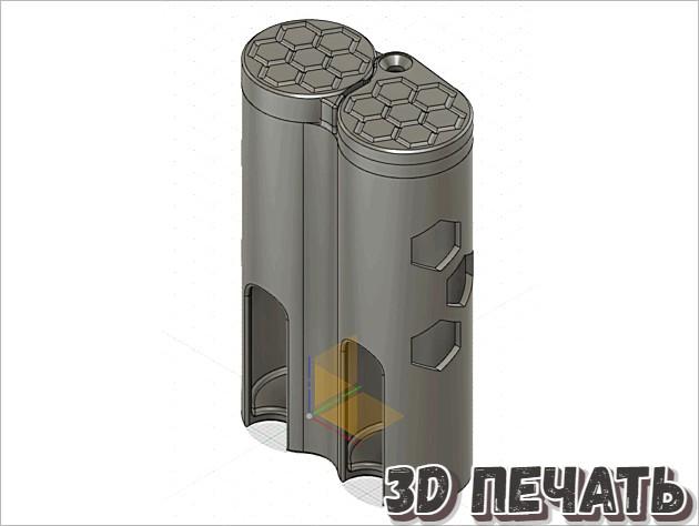 Двойной ящик для батарей в 3D